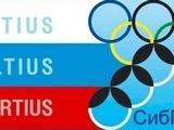Поздравление Министерства Спорта России с юбилеем