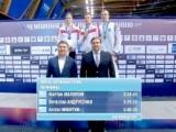Мартин Малютин – чемпион России по плаванию