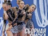 Валерия Кузнецова – чемпионка России по художественной гимнастике