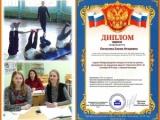 Результаты участия в международном конкурсе отчетов по практике