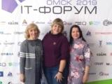 Преподаватели приняли участие в III Международной конференции «Информационные технологии в образовании»