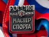 Студентам Сибирского УОР присвоено спортивное звание