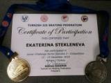 Екатерина Стекленева – победитель международных соревнований по шорт-треку