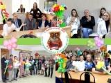 В училище отметили международный день учителя