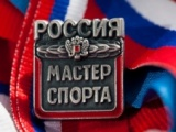 Студенту Илье Тихоненко присвоено спортивное звание