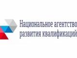 Преподаватель Целикова Т.В. приняла участие в заседании по вопросу формирования перечня профессий и специальностей СПО