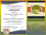 Итоги конкурса «Производство рекламной продукции»